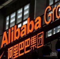 китай стартира антимонополно разследване алибаба груп