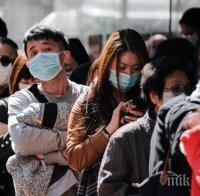 китай ваксинира милиона души коронавируса февруари