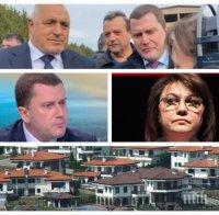 Корнелия Нинова продължава разправата с враговете в БСП - погна с лъжи и кмета на Перник Станислав Владимиров