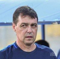 Решава се сагата между Левски и Хубчев...