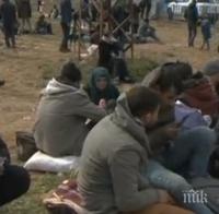 дава милиони бежанците турция