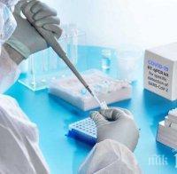 Още 54 души са заразени с COVID-19 в Монтанско