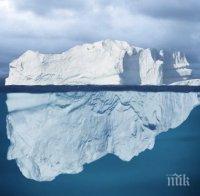 НЕВЕРОЯТНО, НО ФАКТ! Жега на Антарктида - Гинес призна температурен рекорд