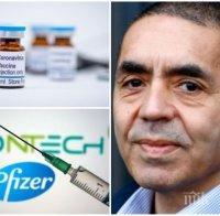 Шефът на Бионтех: Европа ще постигне колективен имунинет до август