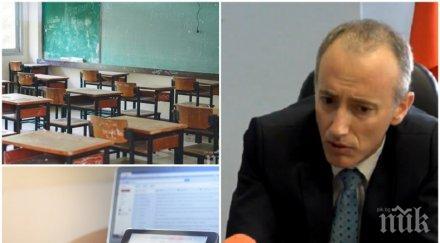 пик образователният министър красимир вълчев отминалата тежка година популизмът опозицията какви реформи готви висшето образование видео
