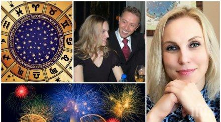 пик топ астрологът психотерапевт оксана хорват очакват години нестабилност промени вдовицата иван станчев лична изповед помага