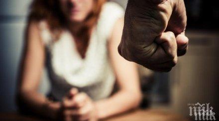 издирвано момиче полицейска закрила заради домашно насилие
