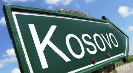 конституционният съд косово определи незаконно правителството страната