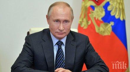 революционно путин подписа важен закон засягащ бившите президенти русия