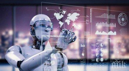 три важни технологии 2021