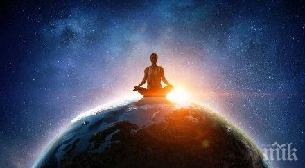 астролог ден промените непредвидените събития общуването сведе минимум