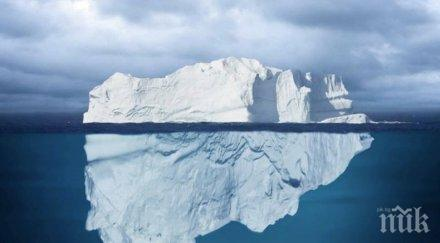 огромен айсберг откъсна ледовете антарктида