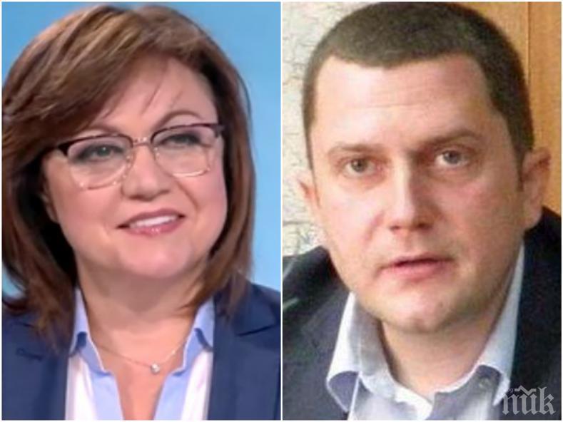 Кметът на Перник: Корнелия Нинова се самозабрави. Обидите на БСП ТВ към Радев не са случайни