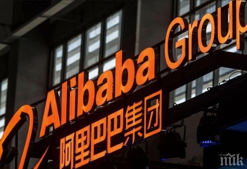 2,8 млрд. долара глоба за платформата за онлайн търговия Алибаба