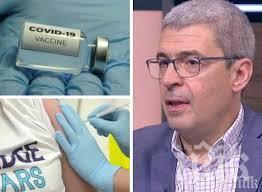 Проф. Гетов обясни по какво се различават ваксините на Пфайзър и Модерна и призова: Не отпускайте мерките до края на февруари