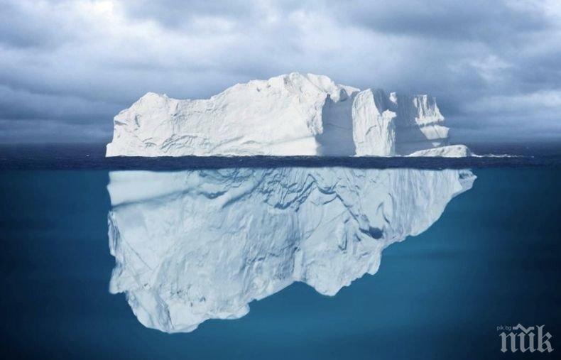 Експерти мистериозно: В Антарктида ли е съсредоточено световното зло