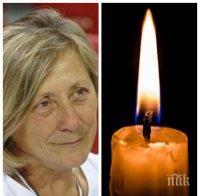 Нешка Робева сподели за тежка загуба: На втория ден от Рождество Христово, Мария пое по пътя към вечността...