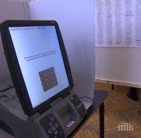 ТОТАЛЕН ПРОВАЛ! ЦИК: Гласуване с машини в чужбина няма да има