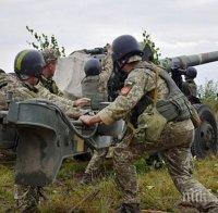 Меркел и Байдън в един глас искат Русия да изтегли войските си от границата с Украйна