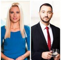 ПЪРВО В ПИК: Голямата любов на Антон Хекимян вдигна сватба (СНИМКИ)