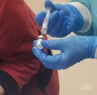близо 1000 медицински служители румъния ваксинирани коронавирус