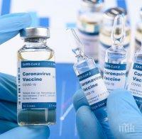 Първите ваксини пристигнаха в Бургас