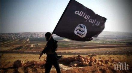 руските власти осуетили план групировката ислямска държава атентат дагестан