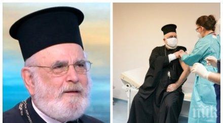 епископ тихон ваксинирането имунизацията беше знак духовниците спотайваме