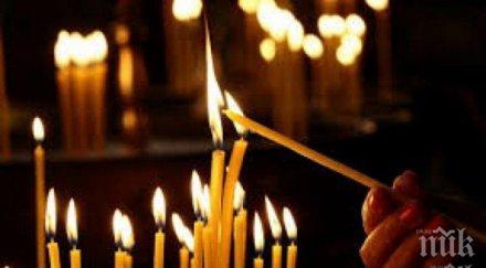 свещи подпалиха църква какви щетите