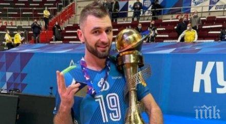 цветан соколов спечели купата русия волейбол