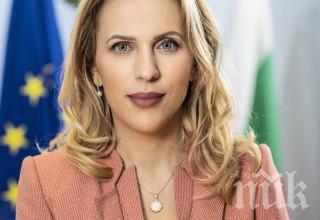 Марияна Николова разпореди спешна проверка на плажовете Созопол-централен и Харманите
