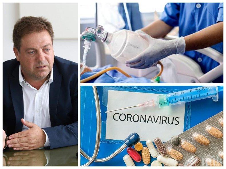 НОВ СКАНДАЛ: Ваксинационната кампания удари дъното при Радев и хората му! Д-р Иван Маджаров разкри за изхвърляне на дози - ето как имунизират деца