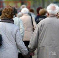 От днес: НОИ пуска нови формуляри за преизчисляване на пенсиите