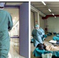 ИЗВЪНРЕДНО В ПИК: Третата вълна на COVID-19 настъпва - още 14 българи без други заболявания издъхнаха! 37 медици пипнаха вируса