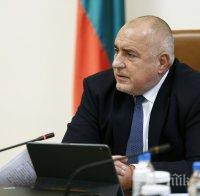 ПЪРВО В ПИК! Борисов: Отпускаме още 125 милиона лева за ваксини срещу COVID-19 (ВИДЕО)
