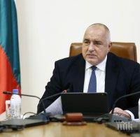 ИЗВЪНРЕДНО В ПИК: Бойко Борисов поднесе съболезнования на хърватския премиер Андрей Пленкович