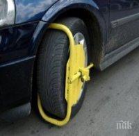 Зоните за паркиране в София с нов обхват и работно време от 4 януари