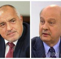 ГОРЕЩО В ПИК: Георги Марков се връща победоносно в листите на ГЕРБ (ОБНОВЕНА)