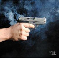 куриоз младеж извади пистолет ресторант стреля отнесе 500 глоба