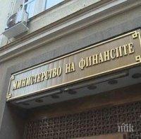 министерството финансите очаква подобрение бюджетното салдо