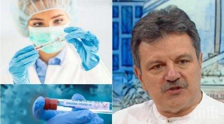 първо пик проф александър симидчиев нова идея защитим двойно повече хора една доза ваксина