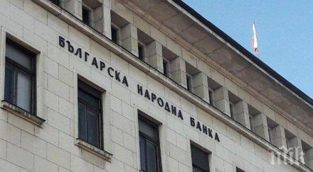 бнб банките отчетоха 866 млн лева печалба