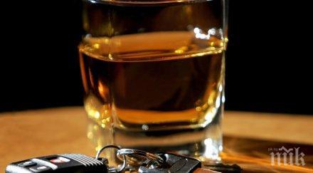 време консумация алкохол седнем волана