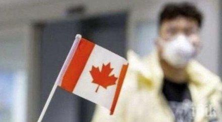 канада въвежда допълнителни ограничения влизащите страната