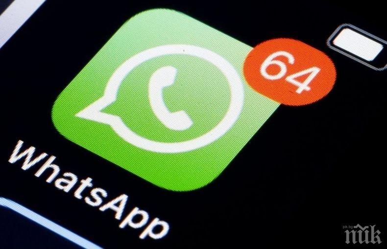 В МРЕЖАТА: На Нова година са били осъществени рекордните 1,4 млрд. контакта през УатсАп