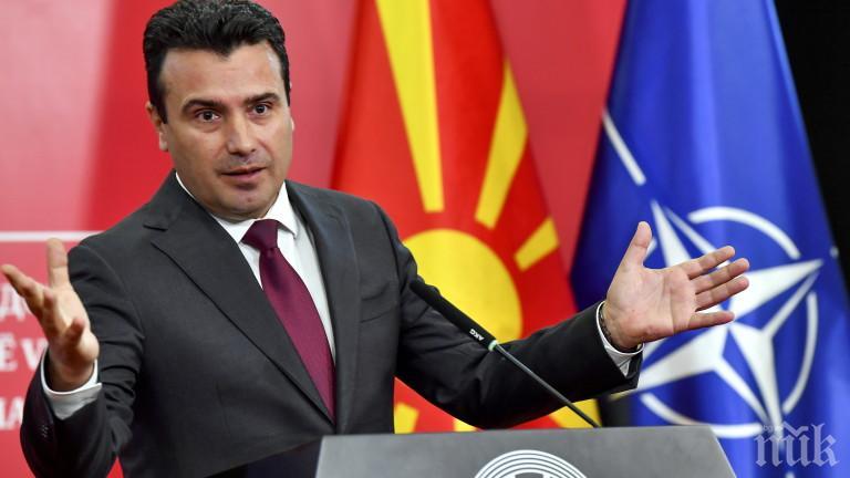 Български журналист в Македония: Дребният тарикатлък на Заев няма да му помогне за решение с България (ВИДЕО)