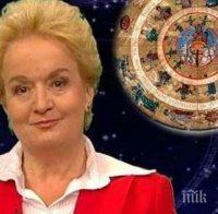 САМО В ПИК: Топ астроложката Алена с пълен хороскоп за 12 януари - Скорпионите да не пътуват, Козирозите да овладеят емоциите си