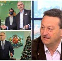 САМО В ПИК! Таско Ерменков: Предизборна коалиция на БСП с обединението на Манолова и Отровното трио е невъзможна. Не могат да ни вземат от гласовете - нашите принципи са ясни