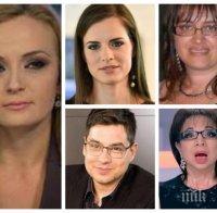 ЕКШЪН БЕЗ КРАЙ: Гена Трайкова отказва да напусне доброволно Би Ти Ви - протежетата на Христо Иванов в медията я ощетяват с десетки хиляди
