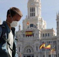 Ново покачване на заразените с коронавируса в Испания